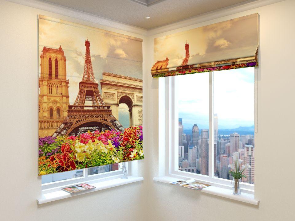 Римские фотошторы Парижские красоты от Рим Декор