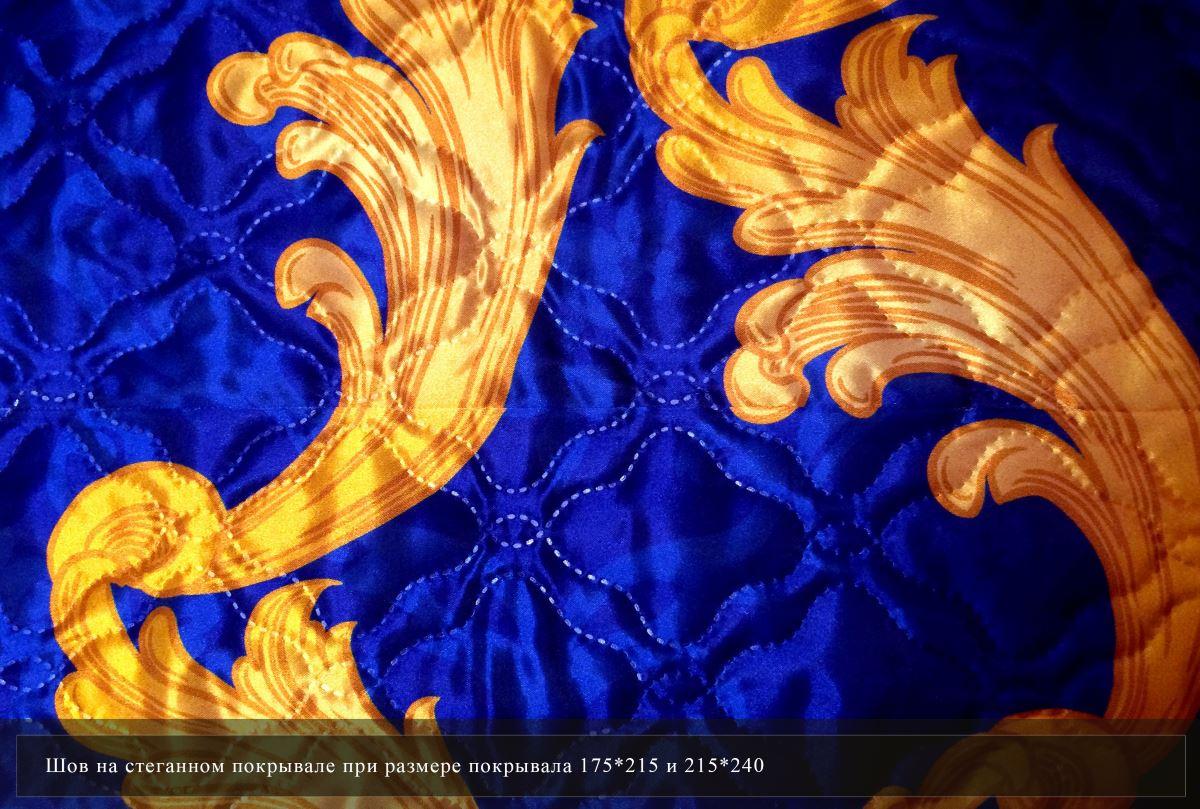 Фотопокрывало Космонавт от Рим Декор